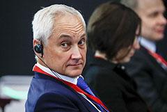 """Белоусов призвал бизнес к инвестициям, но согласился отложить """"налог на дивиденды"""""""