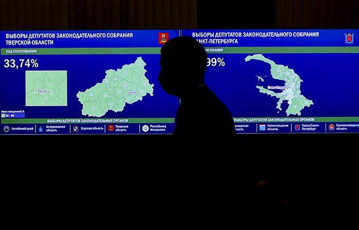 Итоговая явка на выборах в РФ составила 51,72%