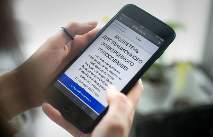 Суд зарегистрировал первый иск об отмене итогов электронного голосования в Москве