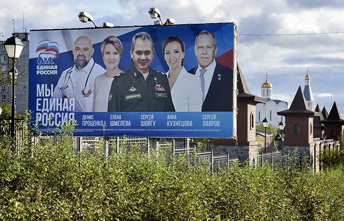 """Лидеры списка """"Единой России"""" возглавят комиссии партии"""