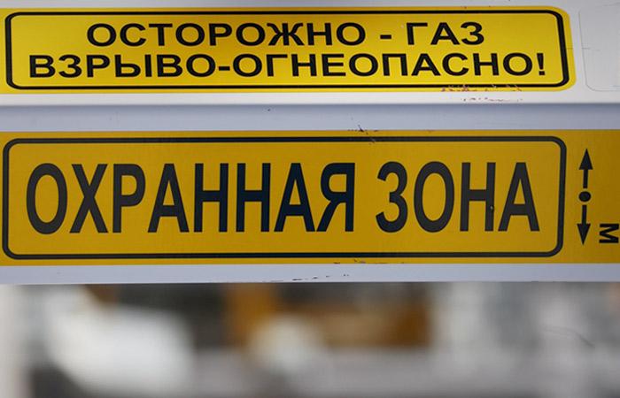 """Поток газа по """"Ямалу-Европе"""" досрочно снизился до уровня октябрьского бронирования"""