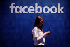 Суд в РФ дал Facebook время на выплату 26 млн руб. штрафов до 4 октября