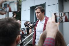 Суд обязал главреда The Insider опровергнуть сообщение о журналисте из Нидерландов