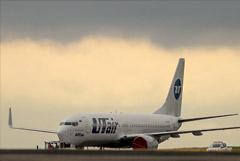 Utair опровергла сообщения об отказе пилота лететь из Минвод в Грозный