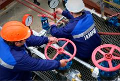 """""""Газпром"""" отреагировал на рекордные цены в Европе переводом хранилищ газа на отбор"""