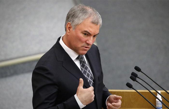 Вячеслав Володин избран спикером Госдумы восьмого созыва