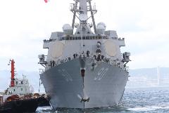 В ВМС США не согласились с тем, что эсминец Chafee нарушил международные правила