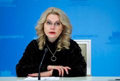 Голикова предложила ввести нерабочие дни в РФ с 30 октября по 7 ноября