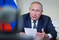 Путин поддержал введение нерабочих дней в РФ с 30 октября по 7 ноября