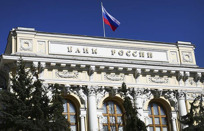 ЦБ РФ повысил ключевую ставку сразу до 7,5%
