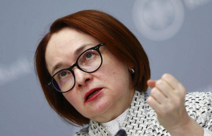 Заявление Банка России: Не стой под стрелой