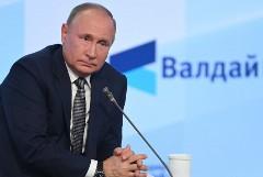 """В Кремле отказались считать выступление Путина на """"Валдае"""" конфронтационным"""