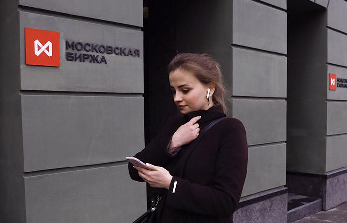 МосБиржа задумалась о возможности круглосуточной торговли