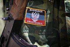 В ДНР сообщили об атаке дрона ВСУ на нефтебазу в Донецке