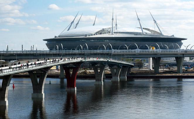Санкт-Петербург Арена